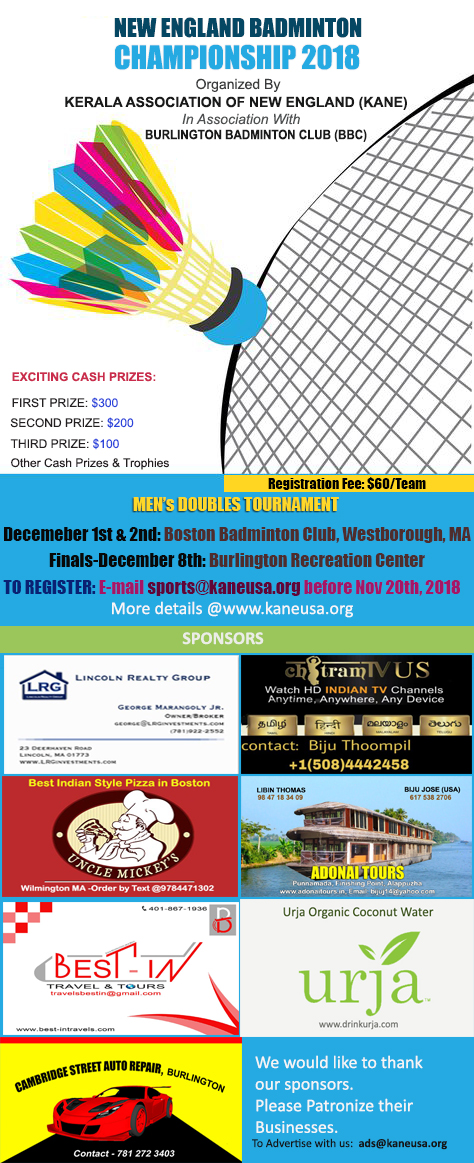 badminton2018 flyer