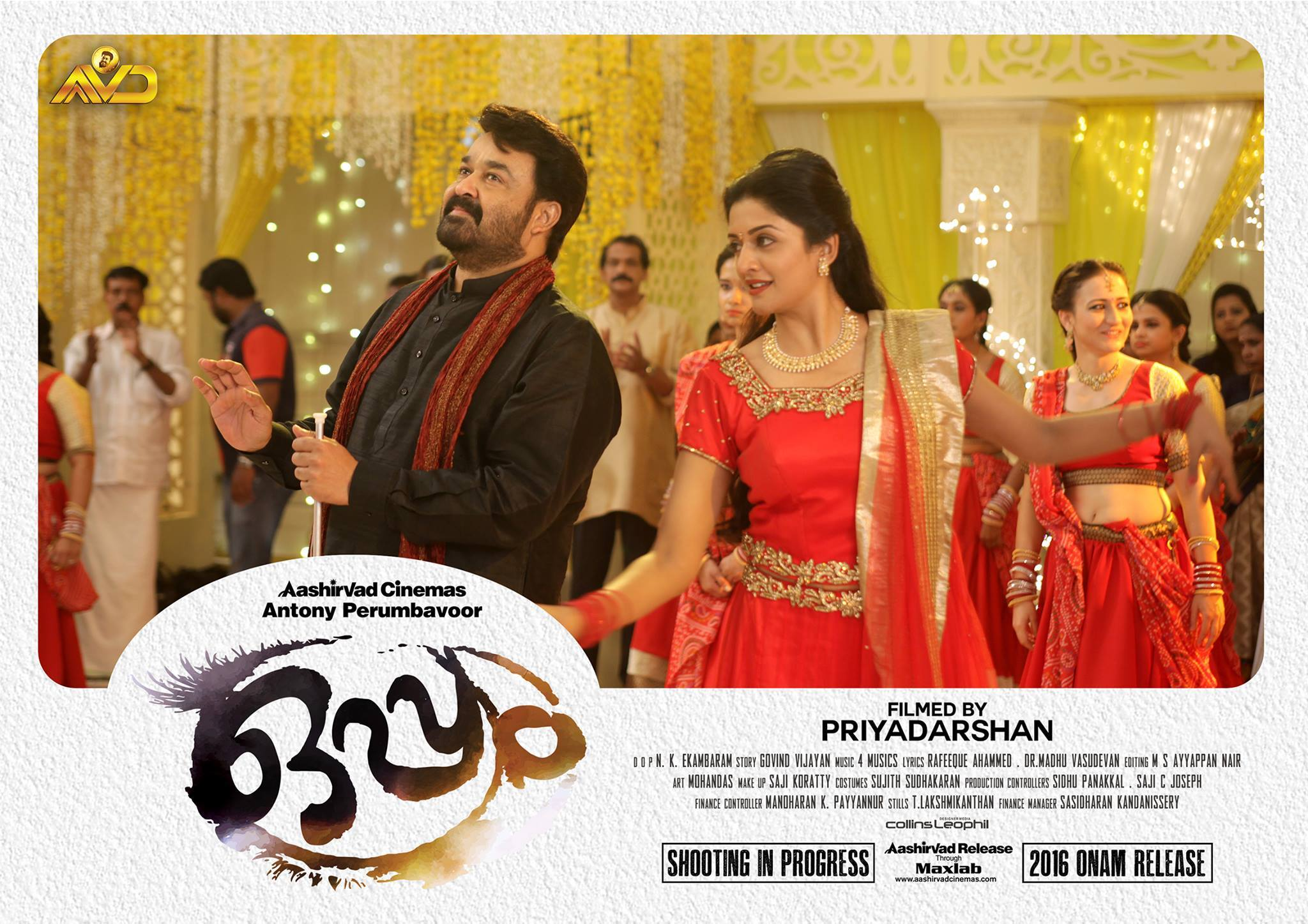 oppam movie poster
