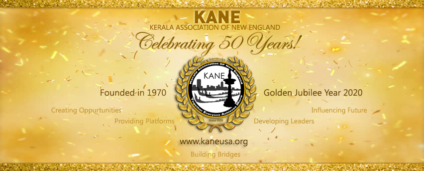 KANE50YearBannerBRD.jpg