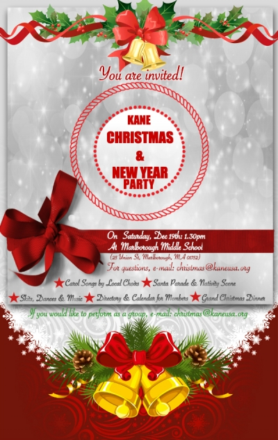 KANE Christmas & New Year Party 2016