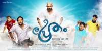 Movie: Pretham